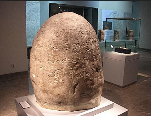 Prasasti Tugu Peninggalan Sejarah Kerajaan Tarumanegara